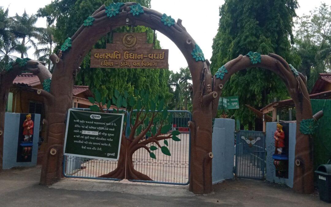 Waghai Botanical Garden कहा पर है?